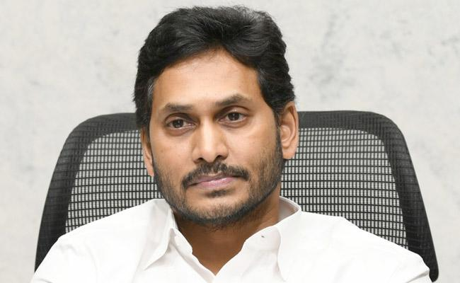 YS Jagan Mohan Reddy Review Meeting Over Agri Infra Fund Project - Sakshi