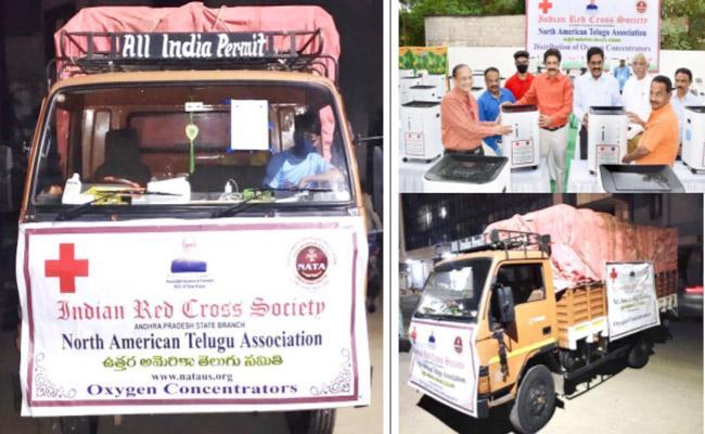 NATA Donates 500 Oxygen Concentrators To Andhra Pradesh - Sakshi