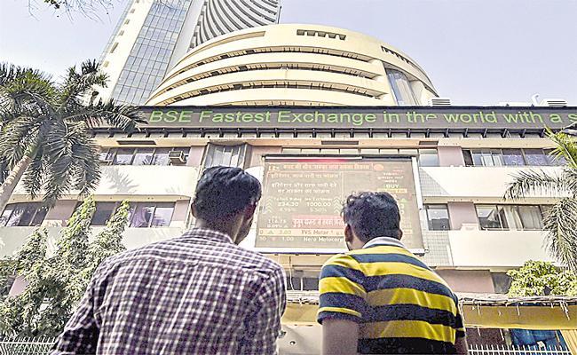 Nifty closes at record high, Sensex at 51,937 - Sakshi