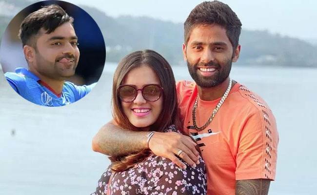 Rashid Khan Trolls Surya Kumar After Wishes Wife For Wedding Anniversary - Sakshi