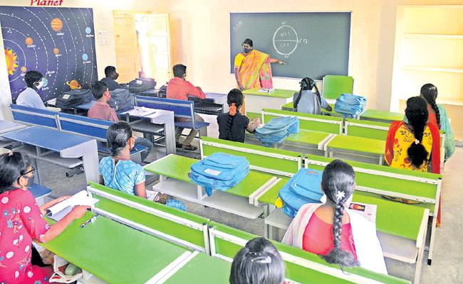 New education policy from now on - Sakshi