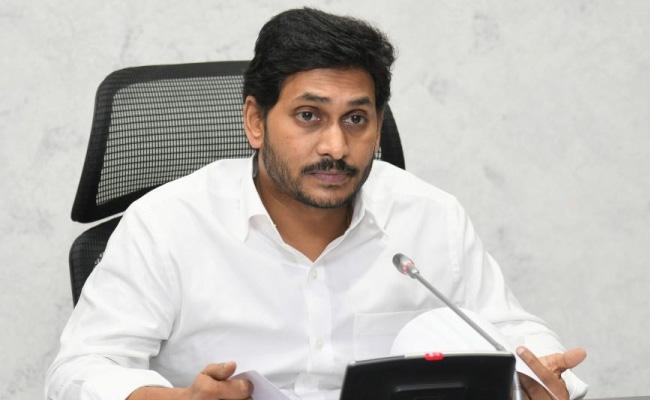 CM YS Jagan Review Meeting On Agri Fund Projects At Tadepalli - Sakshi