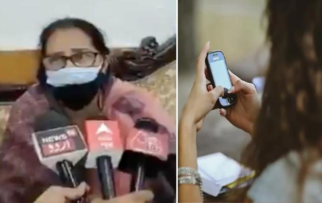 Up: Women Commission Member Girls should not given phones leads to rapes - Sakshi