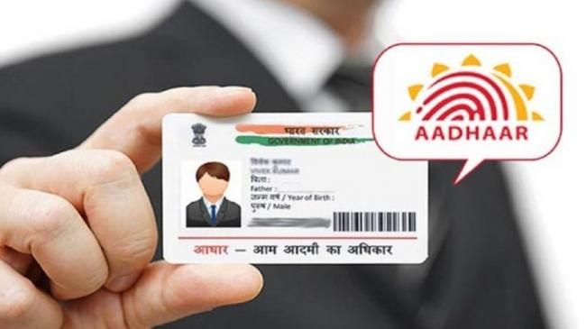 UP Priest Asked to Produce Gods Aadhaar Card to Sell Wheat Grown on Temple Land - Sakshi