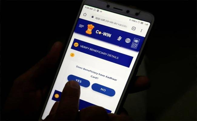 Central Says Covid Certicate Can Change In Cowin App If Any Mistakes - Sakshi