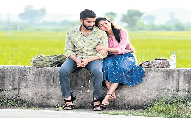 Fifty percent of the approvals are for the release of the movie Love Story - Sakshi