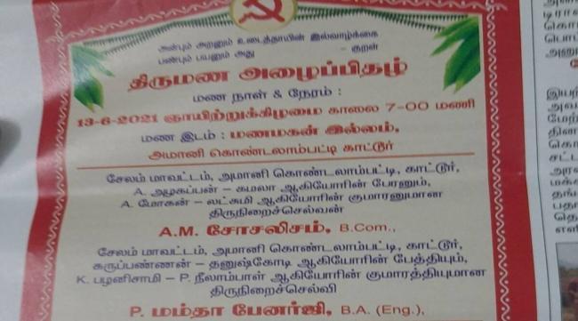 P Mamata Banerjee Weds AM Socialism Wedding Invite in Tamil Nadu Goes Viral - Sakshi