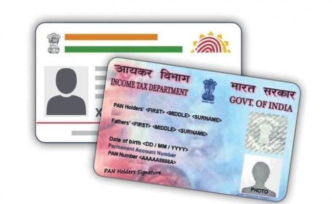 Aadhaar PAN Linking Mandatory Before June 30 - Sakshi