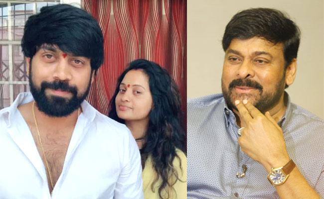 Megastar Chiranjeevi Voice Message To Aata Sandeep Goes Viral - Sakshi