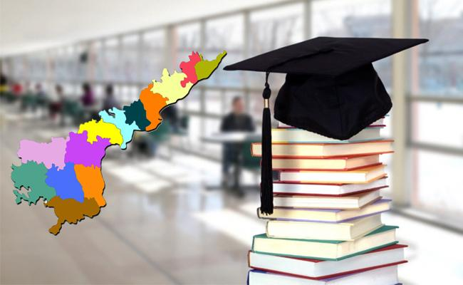 Andhra Pradesh Is Best In Higher Education - Sakshi