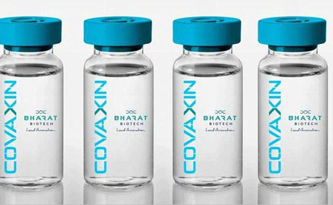 Covaxin: USFDA rejects emergency use authorisation for Bharat Biotech - Sakshi