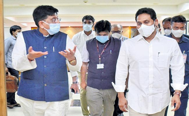 CM Jagan Mention several points In meeting with Piyush Goyal - Sakshi