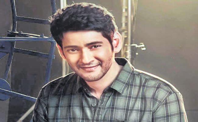 Mahesh Babu Sarkaru Vaari Paata Movie updates after shooting - Sakshi