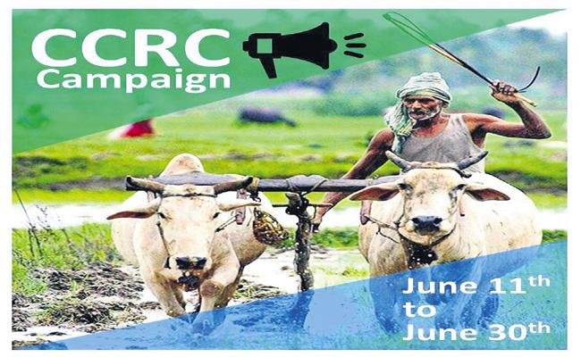 Landowners need not worry about signing CCRC documents - Sakshi