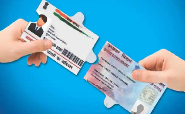 How To PAN-Aadhaar Linking Via New Income Tax Website - Sakshi