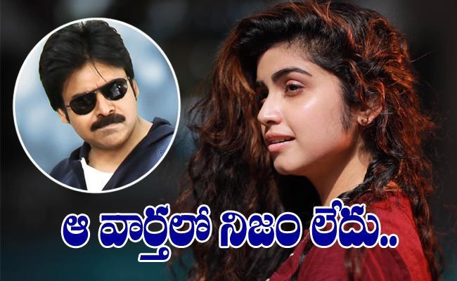Manasa Ramachandra Reveals About Pawan Kalyan Movie - Sakshi