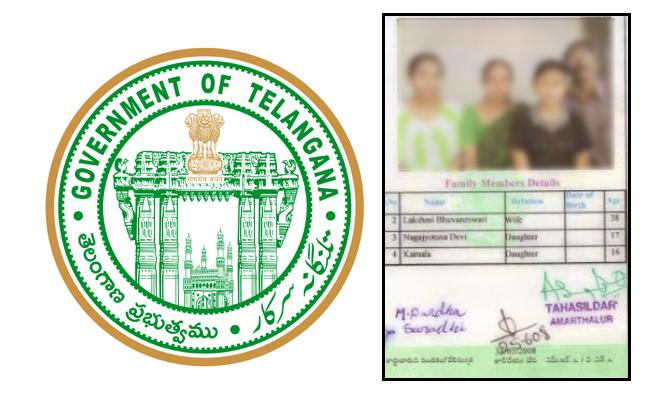 Brokers In Circle Offices Make Special Rate For New Ration Cards - Sakshi