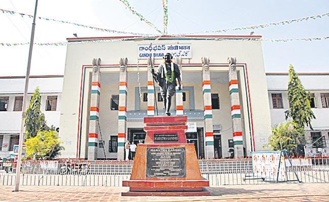 Telangana: Congress Party May Decides Tpcc President This Time - Sakshi