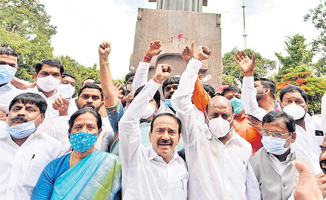 Hyderabad: Etela Rajender Resigned His Mla Seat Comments On Trs Party - Sakshi