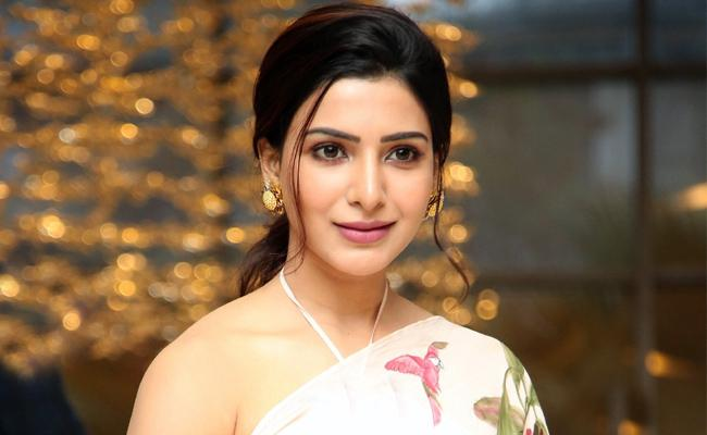 Netflix Offers Rs 8 Crore To Samantha For Next Web Series With Her - Sakshi