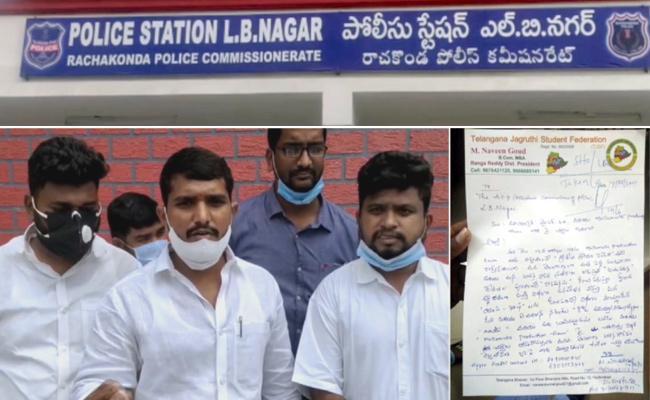 Complaint Against Comedian Hyper Aadi - Sakshi