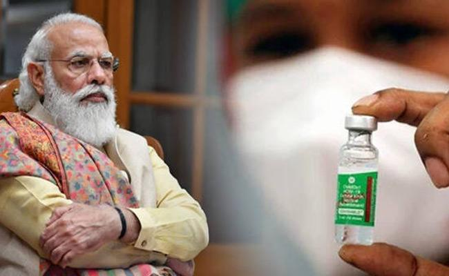 Centre Looks To Finetune Vaccine Strategy - Sakshi