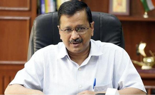 CM Arvind Kejriwal Announces AAP To Contest 2022 Gujarat Election - Sakshi