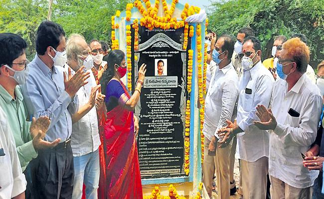 Kannababu Lays Foundation Stone For Agriculture Integrated Lab - Sakshi