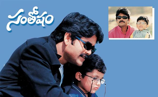 Did You Remeber Santhosham Movie Child Artist Akshay Batchu - Sakshi