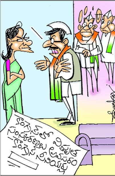 Sakshi Cartoon 15 June 2021