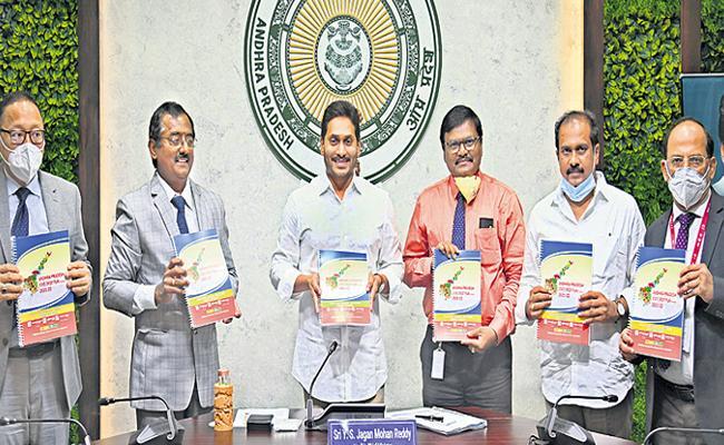 CM YS Jagan Mohan Reddy Inaugurated loan plan at SLBC meeting - Sakshi