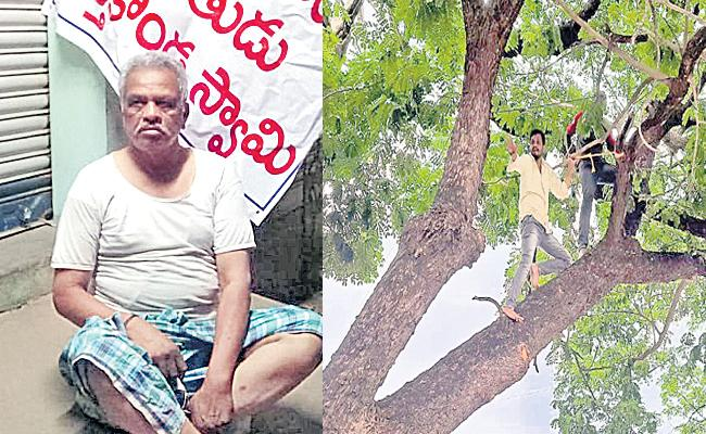 Husnabad Father And Son Duo Protest Against Each Other Over Food - Sakshi