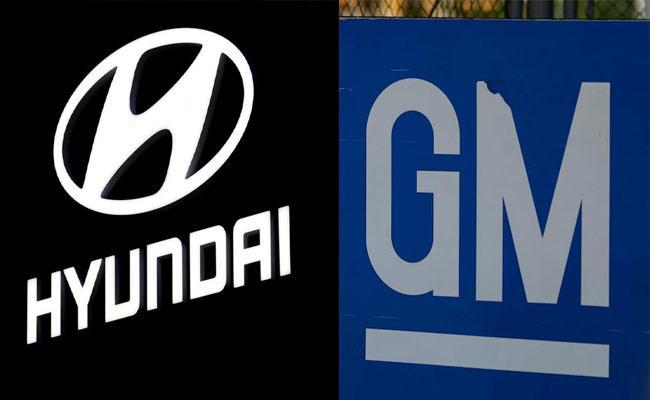 Hyundai GM Serious About Flying Car Efforts May Bring Air Taxis As Soon - Sakshi