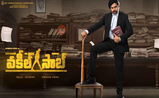 Pawan Kalyan Vakeel Saab Movie Again Release In Theaters - Sakshi