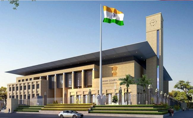 AP High Court Imposed Stay On Group1 Interview - Sakshi