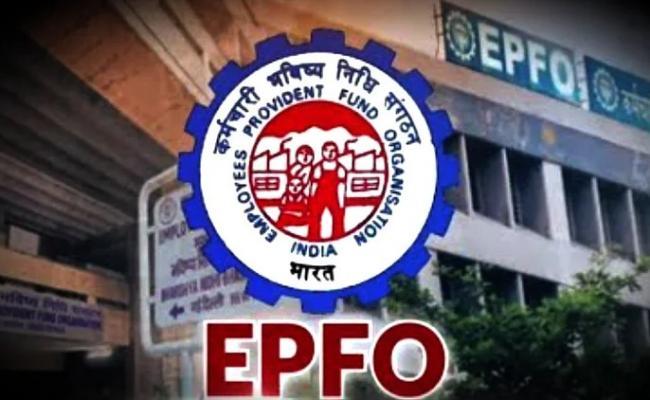 EPFO Extends Deadline For UAN-Aadhaar Linking to September 1 - Sakshi