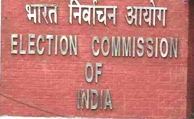 Nominated MLCs Are Issued By The Election Commission In Andhra Pradesh - Sakshi