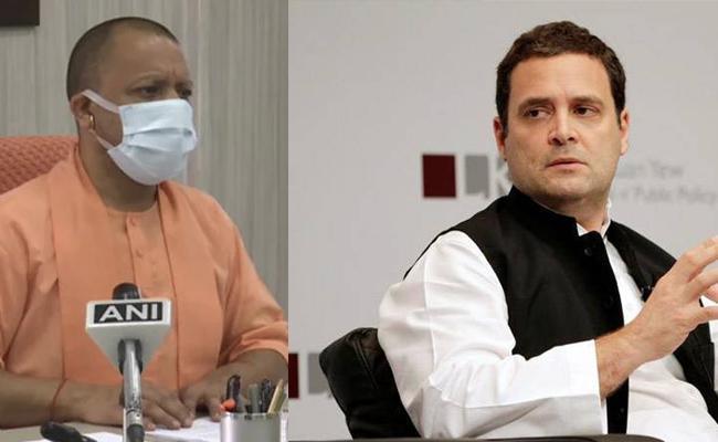 Yogi Adityanath Lashes Out Rahul Gandhi Over Ghaziabad Incident - Sakshi
