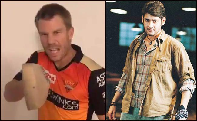 Australian Cricketer David Warner Says Indian Is My Second Home Hyderabad Is My Most Favourite City His Latest Instagram Post Create Sensation In Both Telugu States - Sakshi