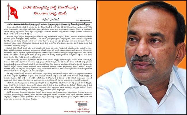 Telangana Maoist Party Condemns Etela Rajender Resignation Joins BJP - Sakshi