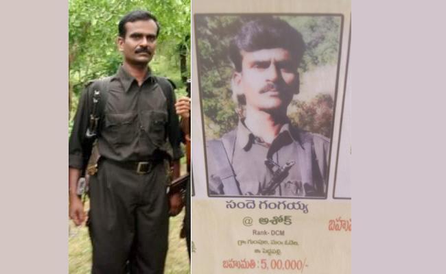 Peddapalli: Maoist Gangaiah Killed In Vizag Encounter - Sakshi