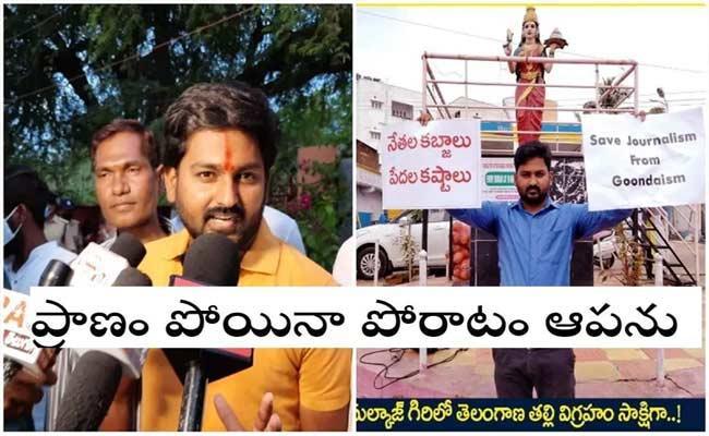 Journalist Raghu Released From Nalgonda Jail  - Sakshi