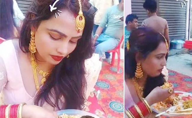 Viral: Woman Caught Eating Food With Hands At Wedding Watch What Happens - Sakshi