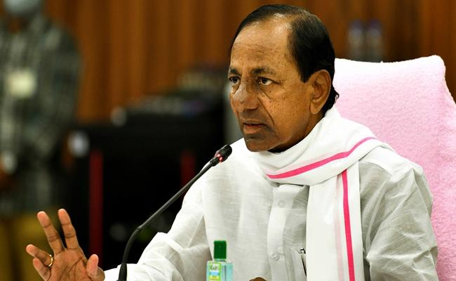 CM Kcr Visits Siddipet Soon For Inauguration Of Integrated Collectorate - Sakshi