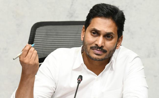CM YS Jagan Review Meeting On Nadu Nedu - Sakshi