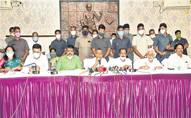 Forensic audit on the MANSAS Trust - Sakshi