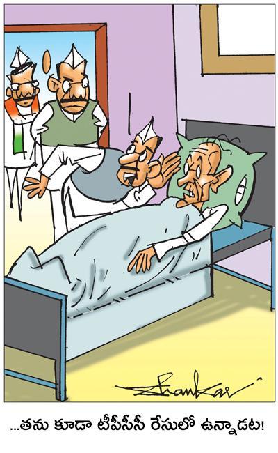 Sakshi Cartoon 17-06-2021