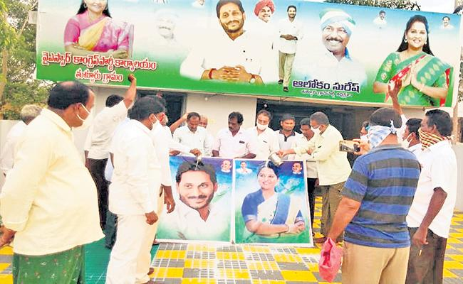 Annual lease of Rs 195 crore released to capital farmers - Sakshi