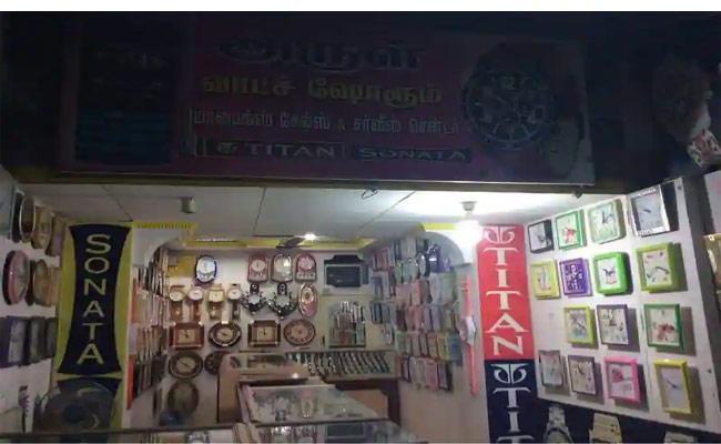 Mobile Phones Effect On Watch Shop Business - Sakshi