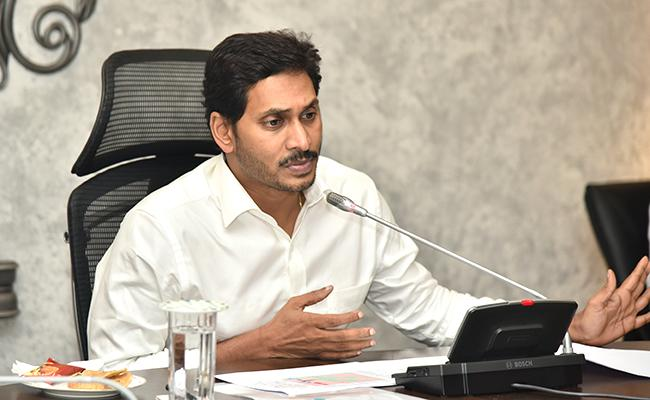 CM Jagan Video Conference With Collectors On Spandana about Covid - Sakshi
